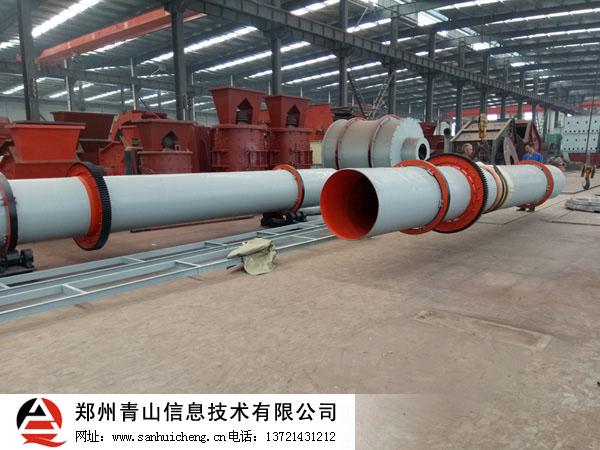 工业干燥设备