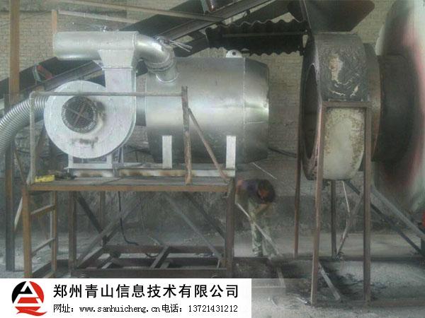 煤粉燃烧室